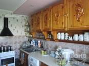 Квартиры,  Новосибирская область Новосибирск, цена 6 250 000 рублей, Фото