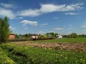 Земля и участки,  Москва Другое, цена 1 820 000 рублей, Фото