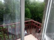 Квартиры,  Новосибирская область Новосибирск, цена 670 000 рублей, Фото
