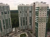 Квартиры,  Московская область Красногорск, цена 5 183 901 рублей, Фото