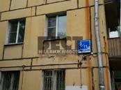 Квартиры,  Москва Академическая, цена 7 800 000 рублей, Фото