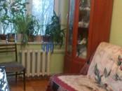 Квартиры,  Московская область Жуковский, цена 1 200 000 рублей, Фото
