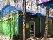 Офисы,  Московская область Люберцы, цена 4 300 000 рублей, Фото