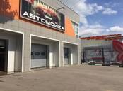 Офисы,  Московская область Красногорск, цена 75 000 000 рублей, Фото