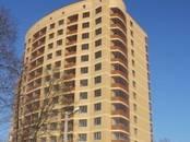 Квартиры,  Московская область Удельная, цена 3 133 000 рублей, Фото