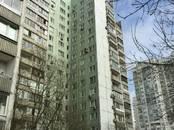 Квартиры,  Москва Калужская, цена 9 500 000 рублей, Фото