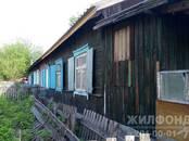 Дома, хозяйства,  Новосибирская область Новосибирск, цена 850 000 рублей, Фото