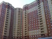 Квартиры,  Московская область Ивантеевка, цена 2 400 000 рублей, Фото