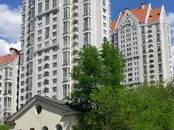 Квартиры,  Москва Октябрьское поле, цена 52 299 000 рублей, Фото