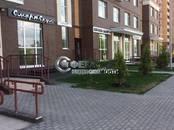 Офисы,  Москва Теплый стан, цена 169 000 рублей/мес., Фото
