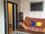 Квартиры,  Москва Юго-Западная, цена 13 290 000 рублей, Фото