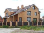 Дома, хозяйства,  Рязанская область Рязань, цена 12 500 000 рублей, Фото