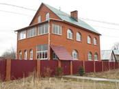 Дома, хозяйства,  Рязанская область Рязань, цена 17 500 000 рублей, Фото