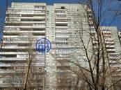 Квартиры,  Москва Водный стадион, цена 9 250 000 рублей, Фото