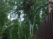 Дома, хозяйства,  Московская область Наро-Фоминск, цена 14 000 000 рублей, Фото