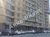 Другое,  Краснодарский край Краснодар, цена 7 350 000 рублей, Фото