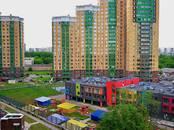 Квартиры,  Москва Царицыно, цена 5 150 000 рублей, Фото