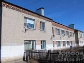 Квартиры,  Новосибирская область Коченево, цена 1 500 000 рублей, Фото