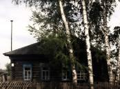 Дома, хозяйства,  Алтайский край Другое, цена 200 000 рублей, Фото