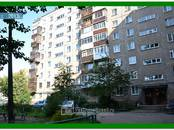 Квартиры,  Пермский край Пермь, цена 2 490 000 рублей, Фото