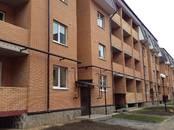 Квартиры,  Московская область Щелковский район, цена 2 490 000 рублей, Фото