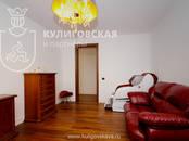 Квартиры,  Свердловскаяобласть Екатеринбург, цена 22 500 000 рублей, Фото