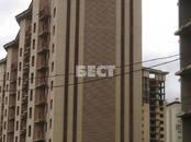 Квартиры,  Московская область Одинцово, цена 5 400 000 рублей, Фото