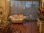 Квартиры,  Москва Тропарево, цена 78 000 000 рублей, Фото