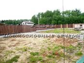 Дома, хозяйства,  Московская область Волоколамское ш., цена 15 900 000 рублей, Фото