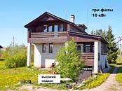 Дома, хозяйства,  Ленинградская область Гатчинский район, цена 4 490 000 рублей, Фото
