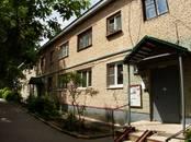 Квартиры,  Москва Теплый стан, цена 3 800 000 рублей, Фото