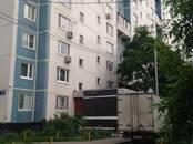 Квартиры,  Москва Строгино, цена 6 600 000 рублей, Фото