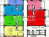 Квартиры,  Московская область Подольск, цена 2 565 000 рублей, Фото