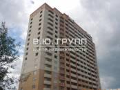 Квартиры,  Московская область Подольск, цена 2 643 000 рублей, Фото