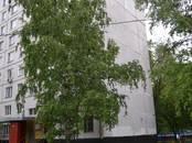 Квартиры,  Москва Люблино, цена 5 950 000 рублей, Фото