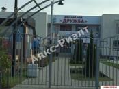 Земля и участки,  Краснодарский край Краснодар, цена 6 239 999 рублей, Фото