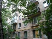 Квартиры,  Москва Бабушкинская, цена 4 400 000 рублей, Фото
