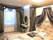 Квартиры,  Москва Щукинская, цена 90 000 000 рублей, Фото