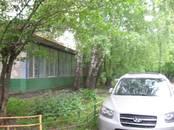 Офисы,  Москва Водный стадион, цена 85 000 рублей/мес., Фото