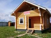 Дома, хозяйства,  Московская область Одинцовский район, цена 4 700 000 рублей, Фото