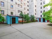 Квартиры,  Краснодарский край Краснодар, цена 2 790 000 рублей, Фото
