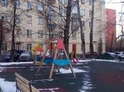Квартиры,  Москва Полежаевская, цена 21 000 000 рублей, Фото