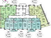 Квартиры,  Московская область Люберцы, цена 4 976 880 рублей, Фото