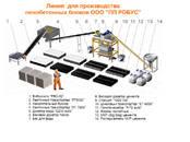 Оборудование, производство,  Производства Производство строительных материалов, цена 1 000 рублей, Фото