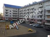 Квартиры,  Краснодарский край Краснодар, цена 1 099 000 рублей, Фото