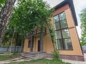 Дома, хозяйства,  Москва Другое, цена 19 500 000 рублей, Фото