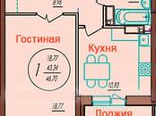 Квартиры,  Краснодарский край Краснодар, цена 2 526 000 рублей, Фото