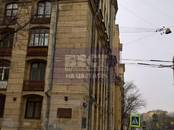 Квартиры,  Москва Маяковская, цена 15 999 000 рублей, Фото