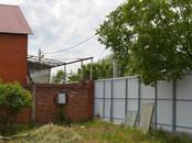 Земля и участки,  Краснодарский край Краснодар, цена 2 490 000 рублей, Фото