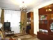 Квартиры,  Московская область Жуковский, цена 3 950 000 рублей, Фото